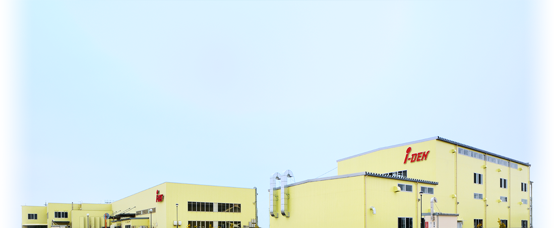 アイデンの工場
